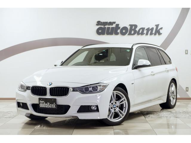 BMW 3シリーズ 320dブルーパフォーマンス ツーリング Mス...