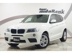 BMW X3xDrive 20d Mスポーツ 4WD HID ETC