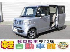N BOX+G・ターボパッケージ 4WD 純ナビTV Bカメラ HID