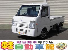 キャリイトラックFC農繁仕様 エアコン・パワステ 4WD MT車