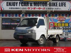 ボンゴトラックワイドロー4WD ユーザー買取車 5MT 3方開 オーディオ