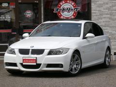 BMW323i Mスポーツ サンルーフ ベージュレザーシート