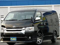 ハイエースワゴンFLEXオリジナル内装架装アレンジCT 寒冷地仕様車