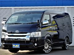 ハイエースワゴンFLEXオリジナル内装架装ver2新品スポイラー新品アルミ