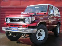 ランドクルーザー70LX FRPトップ 4WD リフトアップ