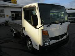 アトラストラック保冷車 4WD 積載1400k
