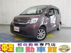 ムーヴX SA ワンオーナー ナビTV DVD Bカメラ 4WD