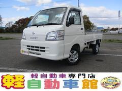 ハイゼットトラックスペシャル マニュアル車 4WD