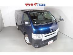 三愛自動車工業(株)・トヨタ レジアスエースバン ロングDXの画像