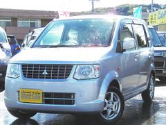 eKワゴンMX 4WD 1年間距離無制限無料保証付