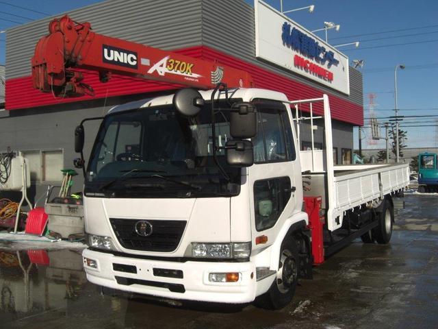 UDトラックス 4トン4段クレーン ラジコン付