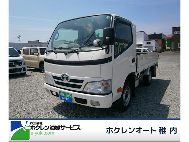 ダイナトラック(トヨタ) シングルジャストロー 中古車画像