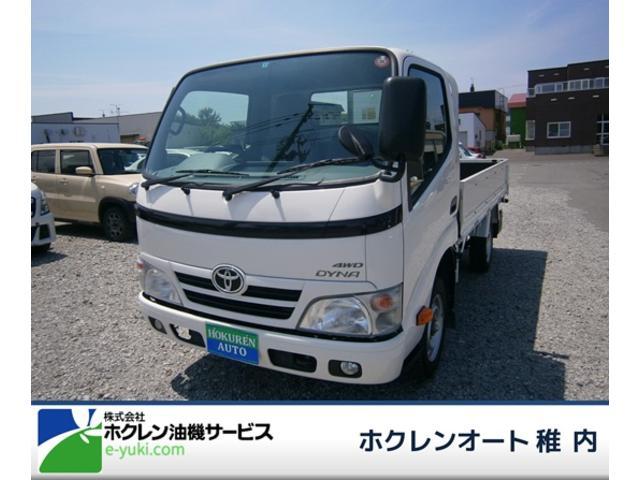 ダイナトラック(トヨタ) ロングSシングルジャストロー 中古車画像