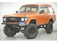 ランドクルーザー60GX 4WD ZEALリフトUP 納車前点検整備済 即納車可