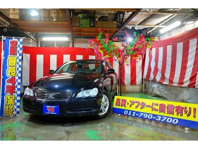 トヨタ 250G Four Fパッケージ 4WD 4年保証