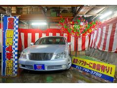 クラウンロイヤルサルーンi−Four 事故歴無 4WD 4年保証