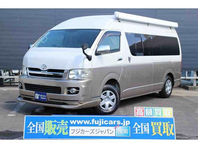 トヨタ キャンピング バンコン バンテック新潟 クエスト 4WD