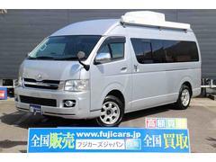 ハイエースバン キャンピング バンコン リンエイ製 4WD(トヨタ)