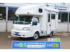 ボンゴトラックAtoZアミティ 4WD ワンオーナー 常設二段ベッド