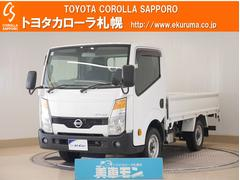アトラストラックショートフルスーパーローDX 4WD