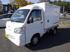 ハイゼットトラック4WD保冷箱車ワンオーナー車