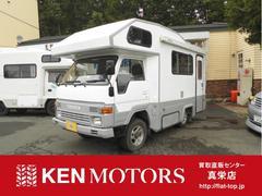 ハイエーストラック キャンピング4WD(トヨタ)