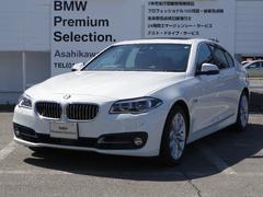 BMW523dイノベーター
