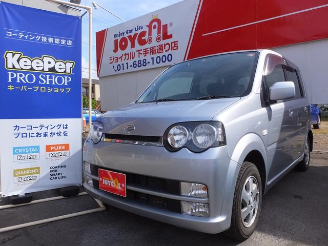 まずはハーフマックスUで26万円!お得な買い方です!全車種ご試乗OK!!お気兼ねなくお申し付けください!!