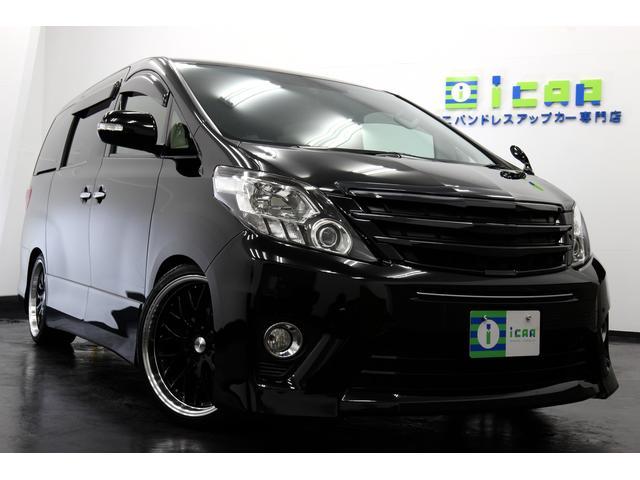 トヨタ 350S C-PKG黒革 HDDツインナビ18sp 20AW