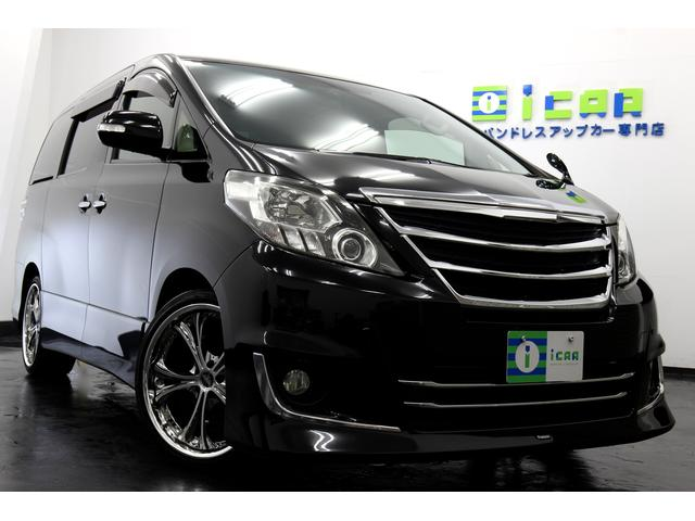トヨタ 350S C-PKG 黒革 HDDナビ 後席モニター20AW
