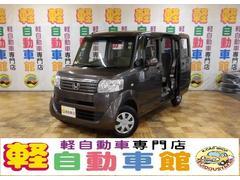 N BOXG・Lパッケージ 4WD パワスラ ABS アイドルSTOP