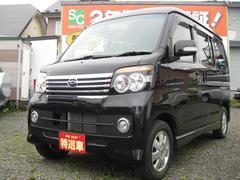 アトレーワゴンカスタムターボRS 4WD LTD 軽キャン楽旅