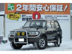 ランドクルーザー80VX 4WD ディーゼルターボ 5速M/T サンルーフ