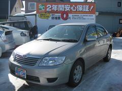 カローラ(トヨタ) X HID 40thアニバーサリーリミテッド 中古車画像
