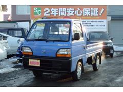 アクティトラックSDX 4WD 3方開 5速マニュアル