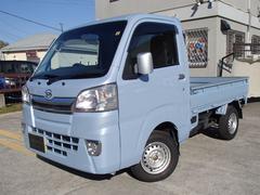 ハイゼットトラックスタンダード 3方開 4WD キーレス エアコン