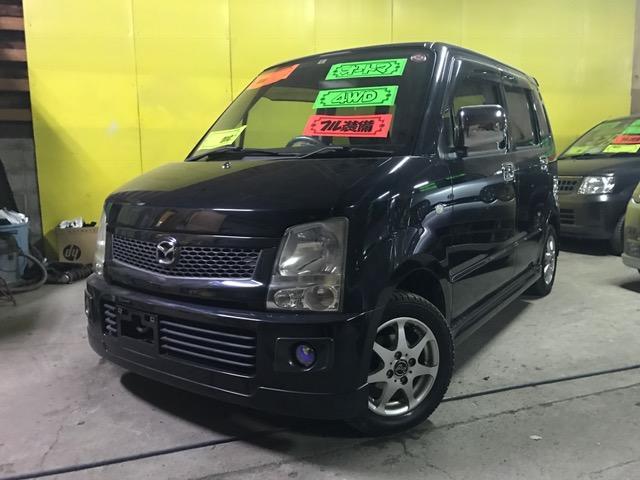 マツダ AZワゴン FX−スペシャル AT 4WD キーレス フォ...