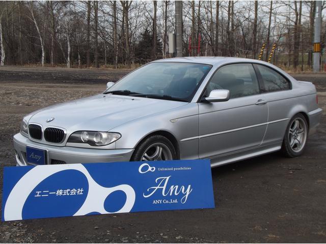 BMW 3シリーズ 318Ci (車検整備付)
