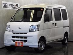 ハイゼットカーゴDX4WDハイルーフCNG車 天然ガス自動車