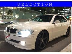 BMW750i 22AW ローダウン サンルーフ シートヒーター