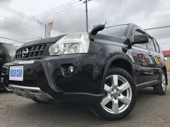 エクストレイル20X 切替4WD カプロンシート HID 外ナビTV 買取