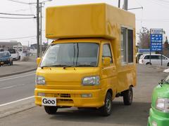 ハイゼットトラック4WD 移動販売車 モンステラ