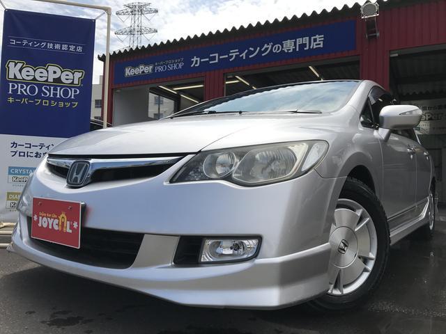 ホンダ MX エンジンスターター