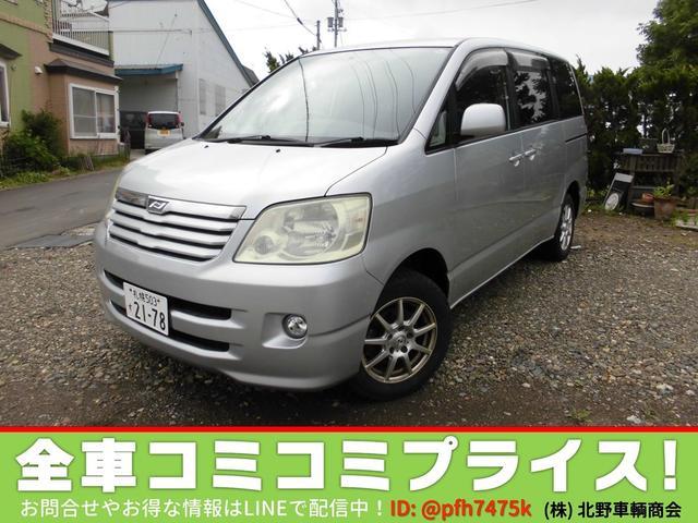 トヨタ X Vセレクション 4WD フロントフォグ 社外アルミ