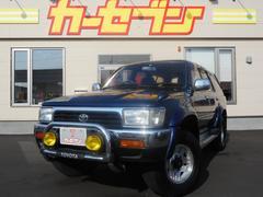ハイラックスサーフ冬季特別仕様車SSR−X ワイド 4WD  グー鑑定書付