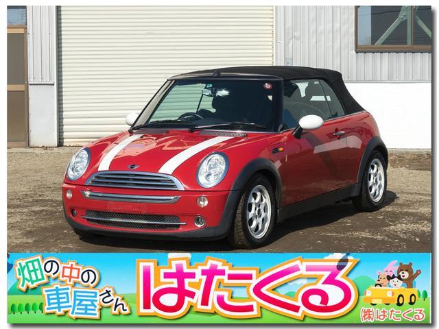 MINI(ミニ) クーパー コンバーチブル 中古車画像