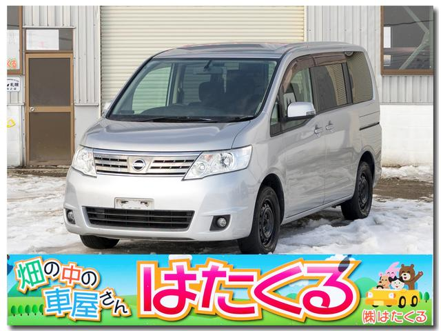 Photo of NISSAN SERENA 20S / used NISSAN