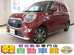 キャストスタイルG ターボ SAII ABS エコアイドル 4WD