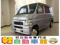 バモスL マニュアル車 4WD