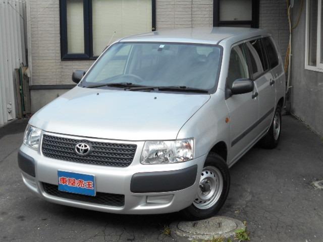 トヨタ UL 4WD 1年間走行距離無制限保証